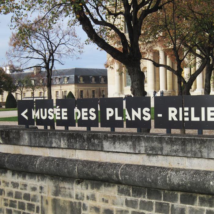 Musée de l'Armée, Invalides 2