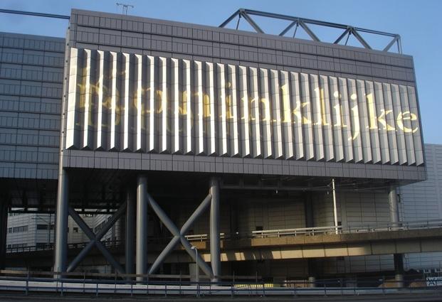 Koninklijke Bibliotheek 5