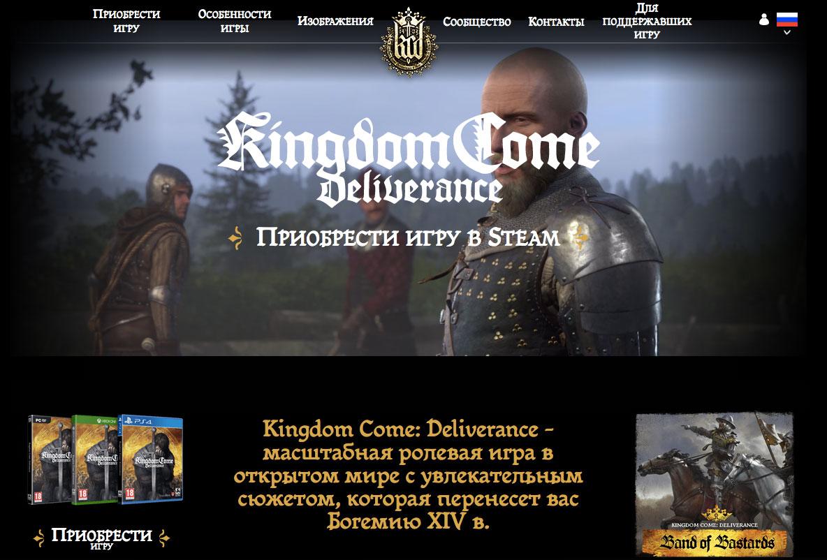Kingdom Come: Deliverance - Fonts In Use