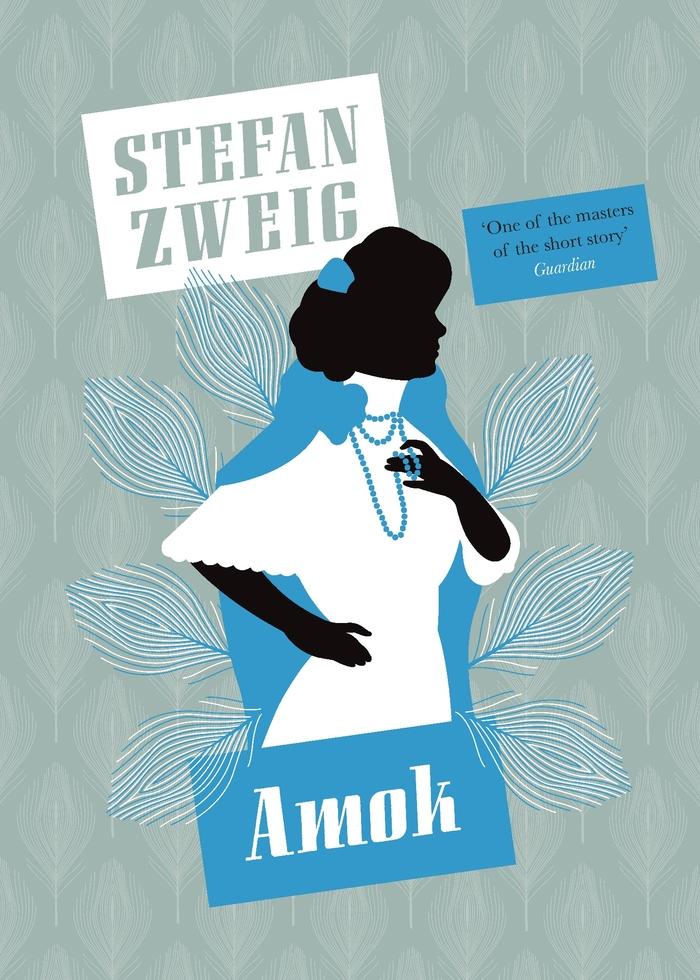 Amok (paperback), 2017.
