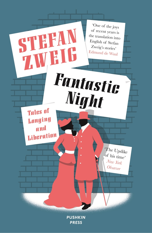 Fantastic Night (paperback), 2015.
