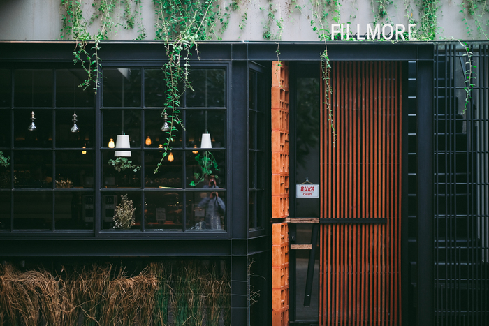 Fillmore Coffee 6