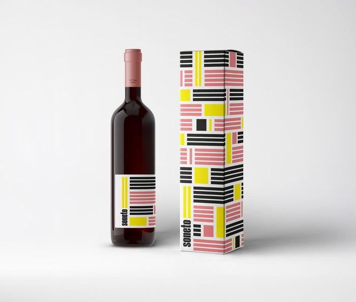 Soneto wine (fictional) 1
