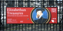 <cite>Elizabethan Treasures</cite>