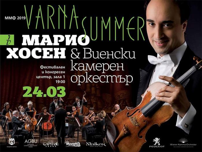 Mario Hossen & Varna Symphony Orchestra 1