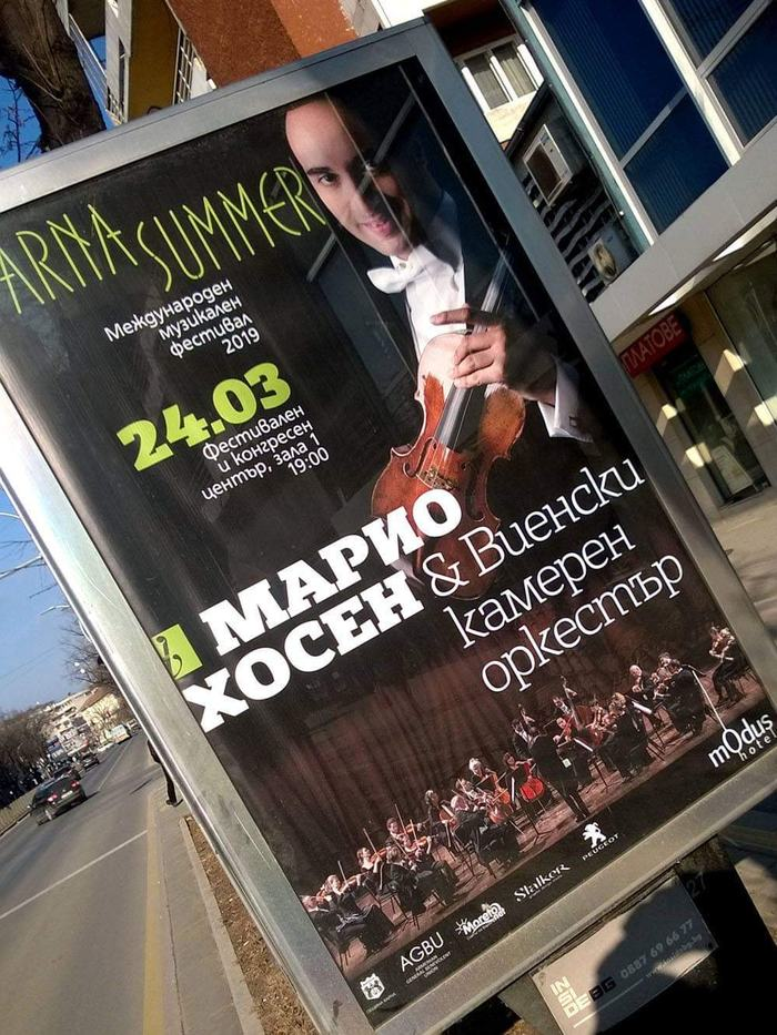 Mario Hossen & Varna Symphony Orchestra 2