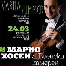 Mario Hossen & Varna Symphony Orchestra