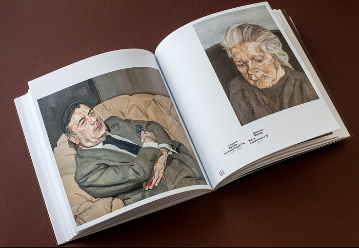 Francis Bacon, Lucian Freud, and the School of London exhibition catalogue 5