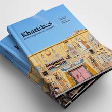 <cite>Khatt: Egypt's Calligraphic Landscape</cite>
