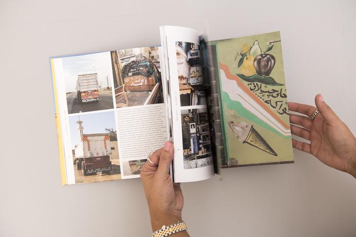 Khatt: Egypt's Calligraphic Landscape 5