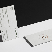 Alliance website and stationery