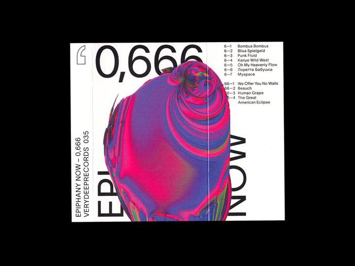 0,666 – Epiphany Now 2