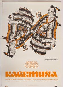 <cite>Kagemuša</cite> movie poster