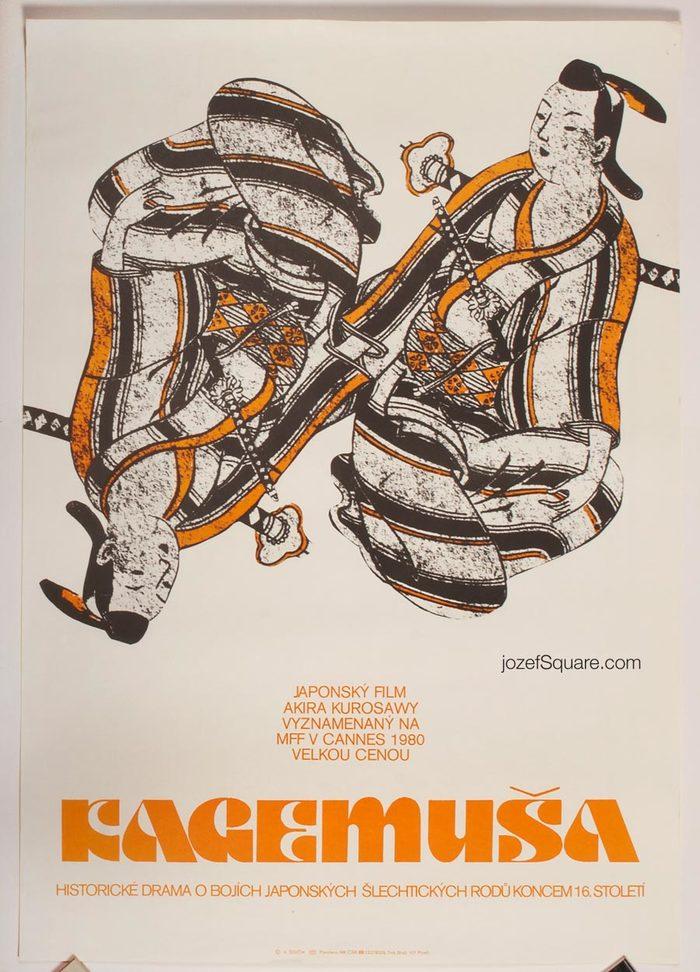 Kagemuša movie poster