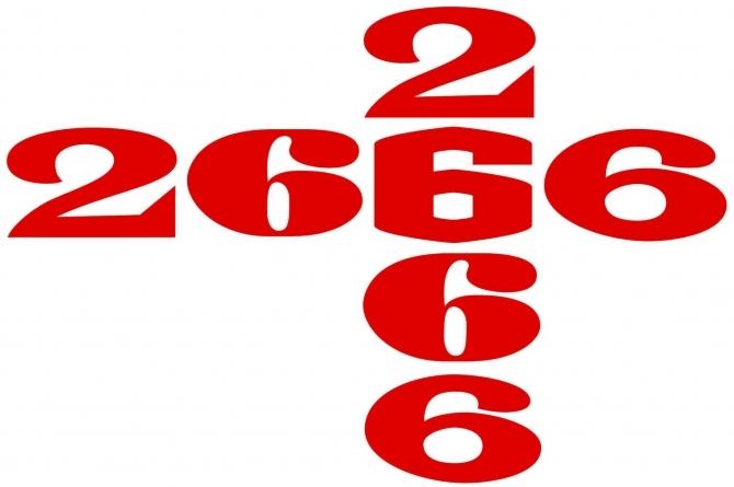 2666 by Roberto Bolaño (Farrar, Straus and Giroux / Picador) 11