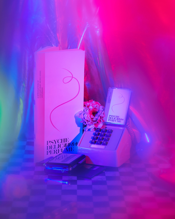 Psychedelic Perfume (fictional) 6