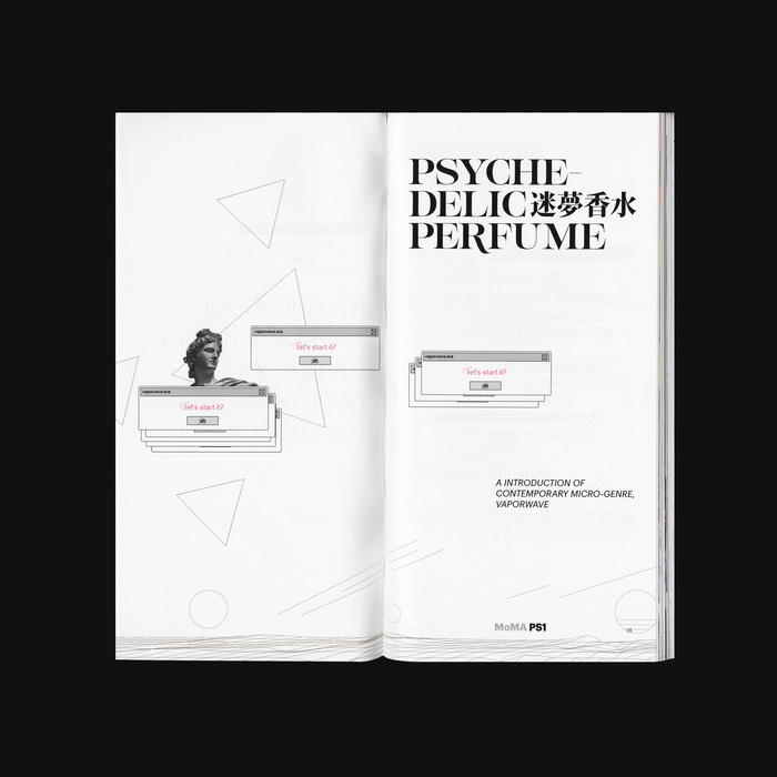 Psychedelic Perfume (fictional) 2