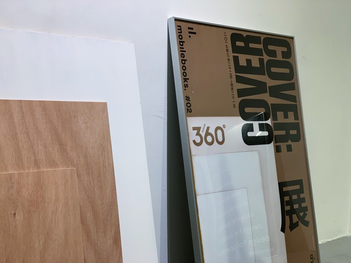 COVER: COVER exhibition, openground 4