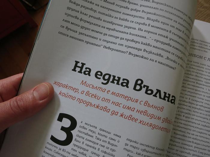 Spisanie 8 6