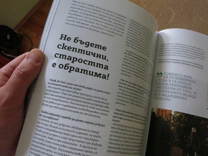 Spisanie 8 10