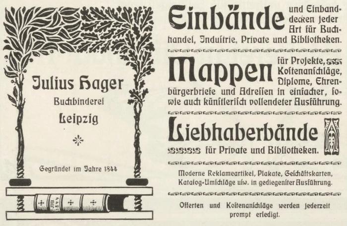 Small ad for Julius Hager in Buchgewerbe und Gebrauchsgraphik, Vol. 41, 1904.