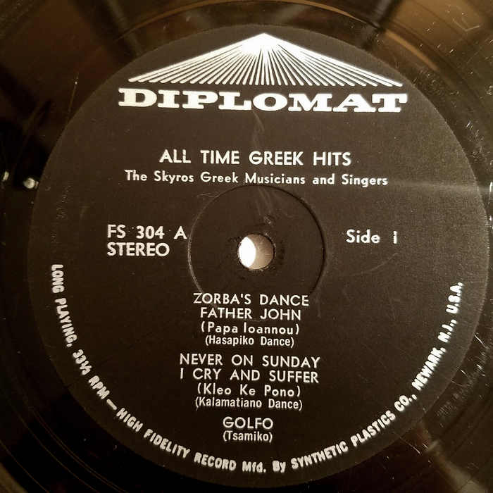 The text on the record label is set in Vogue [see comments].