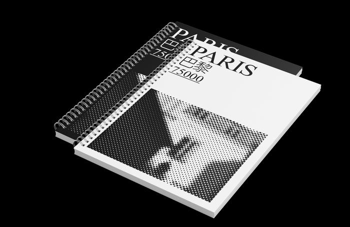 Paris 巴黎 Zine 1