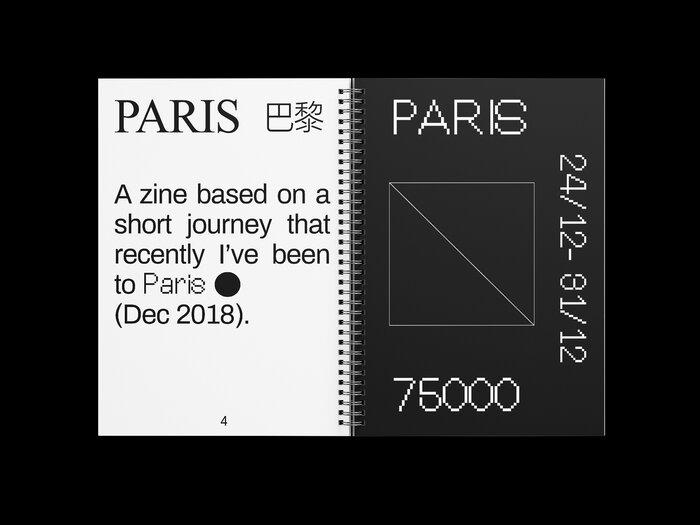 Paris 巴黎 Zine 2