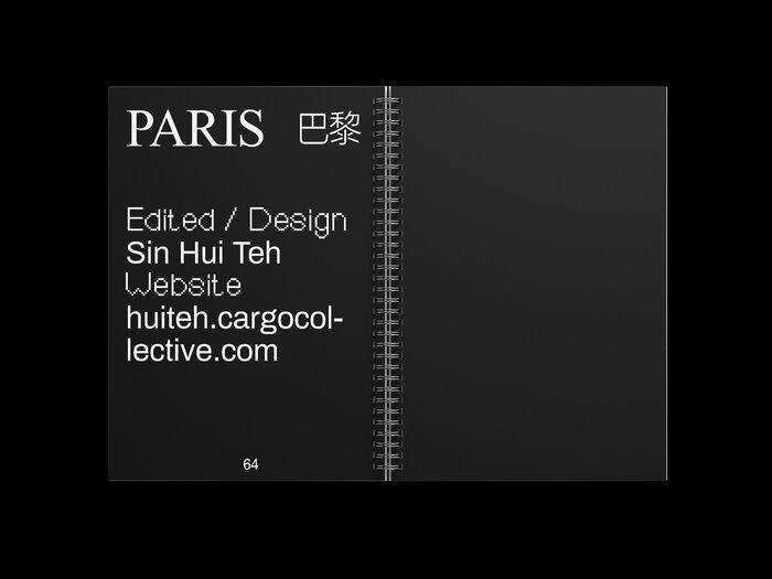 Paris 巴黎 Zine 6