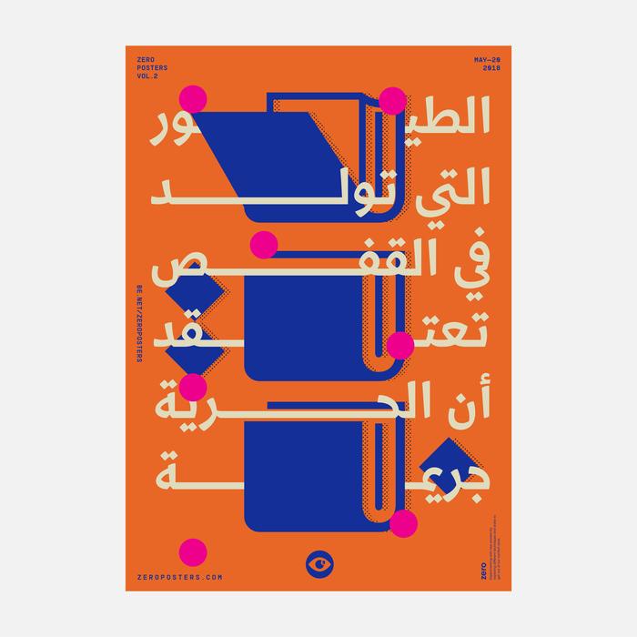 """""""Books"""" poster, Zero Posters 2"""