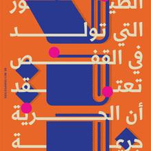 """""""Books"""" poster, Zero Posters"""