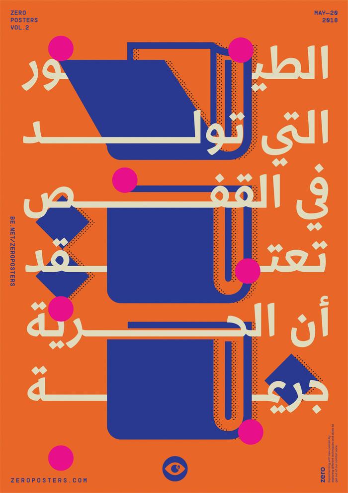 """""""Books"""" poster, Zero Posters 1"""