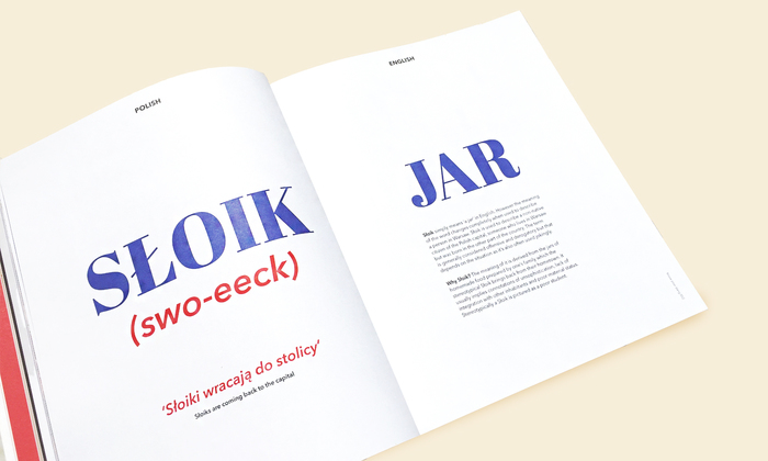 Silky Way magazine, issue 3 4