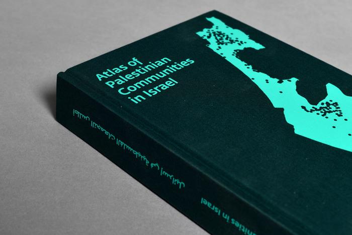 Atlas of Palestinian Communities in Israel 1