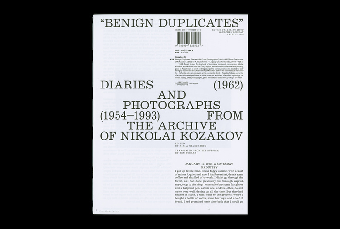 Benign Duplicates. Diaries and Photographs From The Archive of N. Kozakov 2