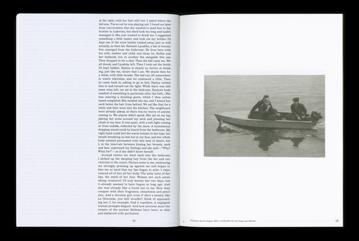 Benign Duplicates. Diaries and Photographs From The Archive of N. Kozakov 3