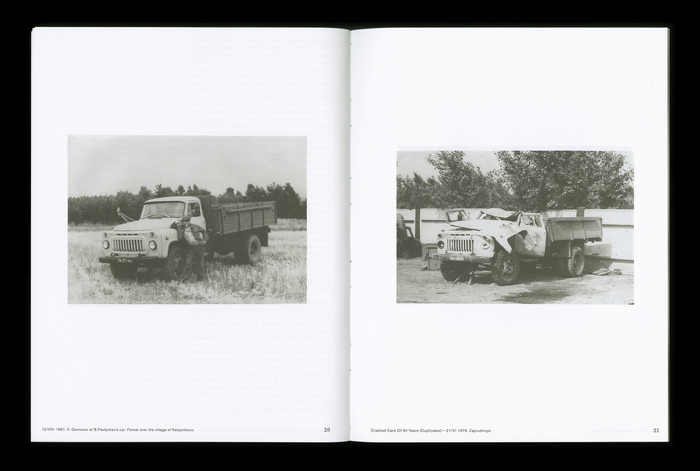 Benign Duplicates. Diaries and Photographs From The Archive of N. Kozakov 4