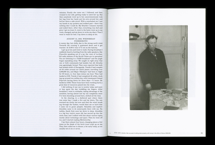 Benign Duplicates. Diaries and Photographs From The Archive of N. Kozakov 5