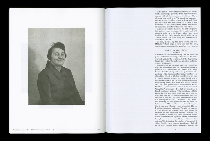 Benign Duplicates. Diaries and Photographs From The Archive of N. Kozakov 6