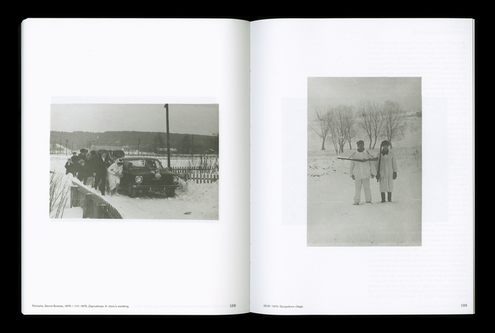 Benign Duplicates. Diaries and Photographs From The Archive of N. Kozakov 7