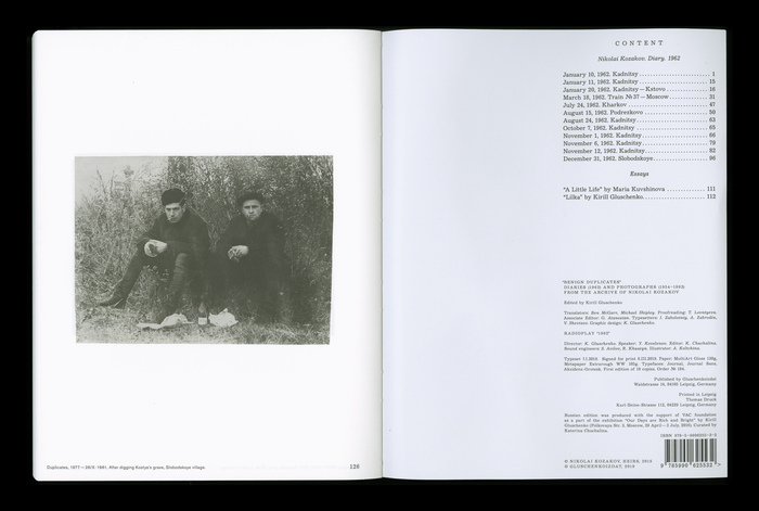 Benign Duplicates. Diaries and Photographs From The Archive of N. Kozakov 8