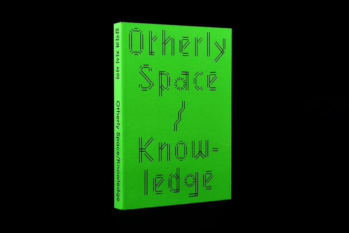 Otherly Space / Knowledge 1