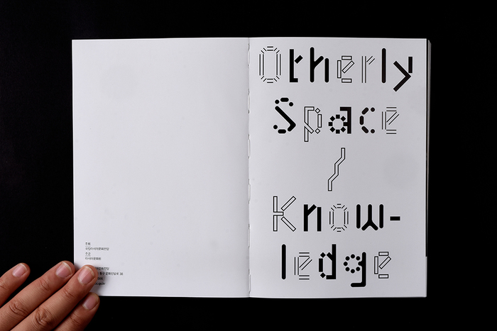 Otherly Space / Knowledge 4