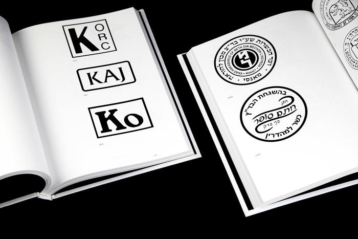 Kosher Symbols [1–148] 6