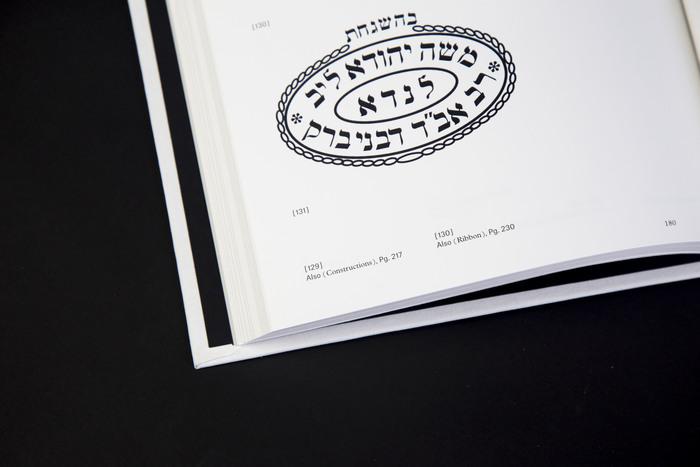 Kosher Symbols [1–148] 5