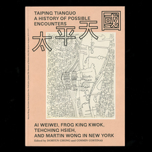 <cite>Taiping Tianguo: A History Of Possible Encounters</cite>