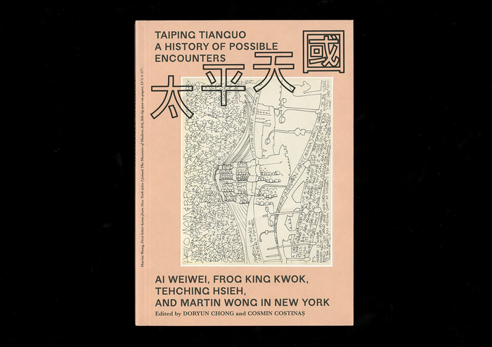 Taiping Tianguo: A History Of Possible Encounters 2