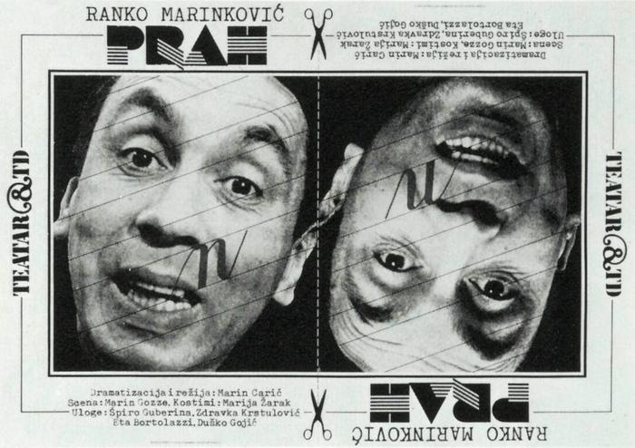 Prah by Ranko Marinković, Theatar &TD