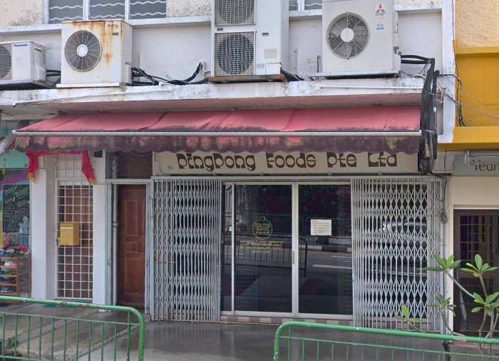 PingPong Foods 3