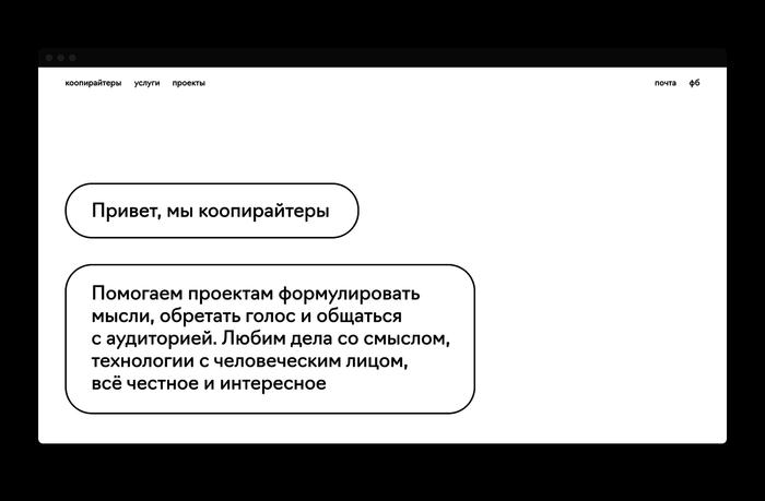 coopywriters.ru 3